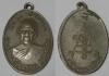 เหรียญพระครูวิบูลวชิรธรรม (หลวงพ่อหว่าง) รุ่นแรก ปี2510 บล๊อกธรรมดา