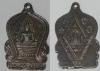 เหรียญพระพุทธชินราช อกเลาวิหาร พิษณุโลก เนื้อเงิน
