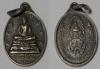 เหรียญหลวงพ่อโสธร ที่ระลึกในการสร้างพระอุโบสถ เนื้อเงิน