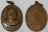 เหรียญหลวงพ่อหน่าย อินทสิโร รุ่นแรก ปี 2512 จ.พิจิตร  ศิษย์สร้างบูชาพระคุณหลวงพ่อในการสร้างพระอุโบสถ