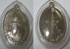 เหรียญพระครูวิบูลวชิรธรรม (หลวงพ่อหว่าง) รุ่นแรก ปี 2510 บล๊อกธรรมดา