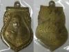 เหรียญหลวงปู่เอี่ยม วัดสะพานสูง เนื้อฝาบาตร