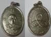 เหรียญหลวงปูทิม วัดละหารไร่ จ.ระยอง รุ่นผูกพัทธสีมา (รูปไข่) ปี2517