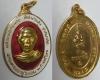 เหรียญหลวงพ่อทองสุข วัดสะพานสูง ฉลองครบ 6รอบ ปี2517  เนื้อทองเแดงลงยาสีแดง