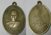เหรียญพระครูวิบูลวชิรธรรม (หลวงพ่อหว่าง) รุ่นแรก ปี2510 บล๊อกไหลแตก