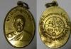 เหรียญหลวงพ่อปากน้ำ (พระมงคลเทพมณี) ที่ระลึกในการสร้างโบสถ์เขาวงพระจันทร์ุ6