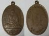 เหรียญหลวงพ่ออี๋ วัดสัตหีบ ปี2511 ที่ระลึกในงานนมัสการประจำปี เนื้อทองแดง