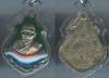 เหรียญหลวงพ่อคง วัดบางกะพ้อม เนื้ออาบาก้า ลงยาสีเขียว ที่ระลึกงานศพ ปี2486