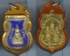 เหรียญหลวงพ่อโสธรปี2509 สร้างโรงพยาบาล เนื้อเงินลงยาสีน้ำเงิน