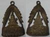 เหรียญพระพุทธบาท จ. สระบุรี ปี 2495เนื้อเงิน