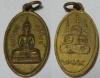 เหรียญพระพุทธศรีหิงษ์  ปี2498 เนื้อทองแดงกะไหล่ทอง