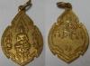 เหรียญพระสุนทรี เนื้อทองแดงกะไหล่ทอง