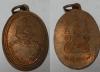 เหรียญพระอธิการเหมือน วัดน้อยชมภู ปี2496