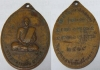 เหรียญพระอาจารย์ฝั้น อาจาโร รุ่นพิเศษ ศิษย์หมอพันชัยสร้างถวาย ปี  2515