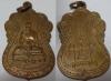 เหรียญเจ้าคุณผล วัดหนัง เนื้อทองแดง รุ่นแรก ปี2512
