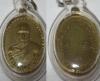 เหรียญหลวงพ่อวัดปากน้ำ ภาษีเจริญ ปี2500 เนื้อทองแดงกะไหล่ทอง