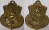 เหรียญหลวงพ่อโสธร ที่ระลึกสร้างโรงเรียน ปี2509 เนื้อทองแดงกะไหล่ทอง