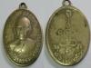 เหรียญพระครูวิบูลวชิรธรรม (หว่าง) รุ่นแรกปี2510 เนื้ออาบาก้า พิมพ์ธรรมดา
