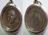 เหรียญสมเด็จพระสังฆราช วัดบวรนิเวศ รุ่นแรก ปี2528