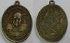 เหรียญอาจารย์วัน นะมะโส เจ้าคณะจังหวัดตรัง ที่ระลึกงานพระราชทานเพลิงศพ ปี2503 เนื้ออาบาก้า