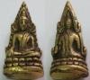 พระพุทธชินราช อินโดจีน พิมพ์ต้อ ไม่มีโค๊ต.