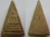 สมเด็จเผ่าศรียานนท์ วัดอินทราราม พิมพ์สามเหลี่ยม2