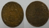 เหรียญพระแก้วมรกต วัดพระแก้ว ปี พ.ศ. 2475 ที่ระลึกฉลองกรุงรัตนโกสินทร์ 150 เนื้อทองแดง