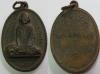 เหรียญหลวงพ่อฝาง วัดคงคาคาม ปี2512 เนื้อทองแดงรมดำ บล๊อกธรรมดา