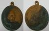 เหรียญหลวงพ่อวัดเกาะหงษ์ ครั้งที่ 1 ปี2506 จ.นครสวรรค์