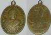 เหรียญหลวงพ่อมุม วัดปราสาทเย่อ รุ่นแรก พิมพ์นิยม ส. ติดขอบ เนื้ออาบาก้า