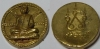 เหรียญหล่อหลวงพ่อขอม พิมพ์พระธรรมจักร วัดไผ่โรงวัว เนื้อทองเหลือง หลังยันต์ ปี2514