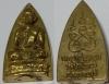 เหรียญหล่อหลวงพ่อขอม วัดไผ่โรงวัว เนื้อทองเหลือง หลังยันต์ ปี2514