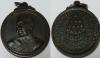 เหรียญพระอาจารย์ฝั้น อาจาโร อายุครบ 75 ปี ศิษย์สร้างถวาย ปี2517 เนื้อทองแดงรมดำ