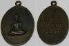 เหรียญหลวงพ่อวัดน้ำรอบ โคกคลอย รุ่นแรก ปี2510 จ.พังงา เนื้อทองแดงรมดำ