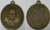 เหรียญพระบริสุทธศีลจาร (วันนะมะโส) วัดประสิทธิชัย เจ้าคณะจังหวัดตรัง งานพระราชทานเพลิงศพ เนื้ออาบาก้
