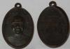 เหรียญพระครูโอภาสวุฒิคุณ ที่ระลึกในการสร้างพระอุโบสถ เนื้อทองแดงรมดำ