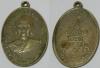 เหรียญพระครูวิบูลวชิรธรรม (หลวงพ่อหว่าง) รุ่นแรก ปี2510 บล๊อกนิยม ป. แตก