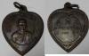 เหรียญหลวงพ่อเกษม สุสานไตรลักษณ์ ฉลองอนุสาวรีย์เจ้าแม่สุชาดา ปี2517 (เหรียญแตงโม)