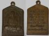 เหรียญหลวงพ่อท้วม วัดเขาโบสถ์ รุ่นแรก เนื้อทองแดง พิมพ์นิยม2