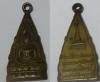 เหรียญพระพทุธบาทมิ่งเมือง จ.แพร่ รุ่นแรก เนื้อทองเหลือง