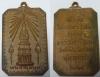 เหรียญพระธาตุพนม ที่ระลึกสมโภชพระบรมสารีริกธาตุ ปี2518 เนื้อทองแดง2