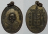 เหรียญครูบาเจ้าอินโต วัดบุญยืน จ.พะเยา รุ่นแรก ปี2508 เนื้อทองแดงกะไหล่อทง พิมพ์สามชาย
