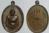 เหรียญหลวงพ่อเมือง วัดท่าแหน อ.แม่ทะ จ.ลำปาง ที่ระลึกอายุครบ 84 ปี พ.ศ. 2517