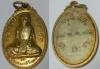 เหรียญหล่อปั้ม หลวงพ่อฝาง วัดอุดมคงคาคีรีเขต ปี2516 ใต้ฐาน ช.ท. เนื้ออาบาก้ากะไหล่ทอง