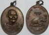 เหรียญหลวงปู่ดุลย์ อตุโล วัดบูรพาราม จ.สุรินทร์ ปี2521 รุ่นหลังช้าง เนื้อทองแดง
