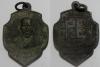 เหรียญพระราชพุทธรังสี (หลวงพ่อดำ) วัดมุจลินทร์วาปีวิหาร (วัดตุยง) อ.หนอกจิก จ.ปัตตานี เนื้อทองแดงรมด