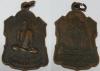 เหรียญพระเทพวรุคณ ด้านหน้าหลวงพ่ออ่ำ วัดมณีวัล จ.ลพบุรี ปี2506 เนื้อทองแดง