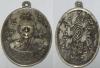 เหรียญหลวงพ่อพรหม วัดขนอนเหนือ จ.อยุธยา ปี 2513 เนื้อเงิน