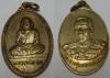 เหรียญหลวงพ่อเงิน หลังกรมหลวงชุมพรเขตต์อุดมศักดิ์ วัดบางคลาน เนื้อทองแดงกะไหล่ทอง