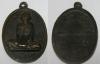 เหรียญหลวงพ่อฝาง วัดคงคาคาม ปี2512 เนื้อทองแดงรมดำ บล๊อกธรรมดา5